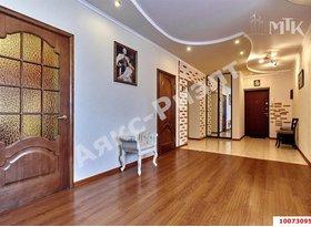 Продажа 4-комнатной квартиры, Адыгея респ., переулок Гагарина, 1, фото №4