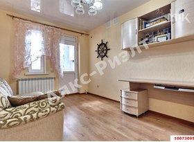 Продажа 4-комнатной квартиры, Адыгея респ., переулок Гагарина, 1, фото №5