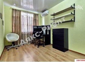 Продажа 4-комнатной квартиры, Адыгея респ., переулок Гагарина, 1, фото №7