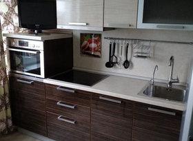 Аренда 2-комнатной квартиры, Москва, улица Новый Арбат, 6, фото №2