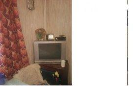 Аренда 1-комнатной квартиры, Московская обл., село Новый Милет, 12, фото №3