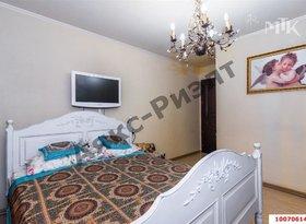 Продажа 4-комнатной квартиры, Краснодарский край, Краснодар, улица Игнатова, 1, фото №1