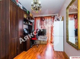 Продажа 4-комнатной квартиры, Краснодарский край, Краснодар, улица Игнатова, 1, фото №3