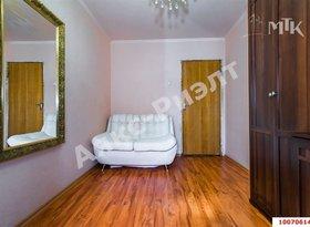 Продажа 4-комнатной квартиры, Краснодарский край, Краснодар, улица Игнатова, 1, фото №4