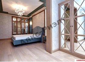 Продажа 4-комнатной квартиры, Краснодарский край, Краснодар, Кубанская набережная, 1, фото №4