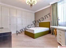 Продажа 4-комнатной квартиры, Краснодарский край, Краснодар, Кубанская набережная, 1, фото №5