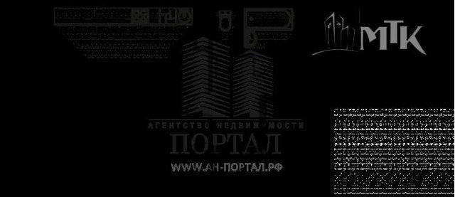 акция квартира за 81 000 рублей до 30.09.2016 года ски...