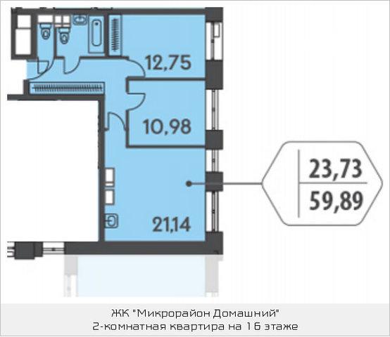 Продам трехкомнатную квартиру по улице донецкая улица, 20к1, район, s=9500м2 за 16900 тысрублей